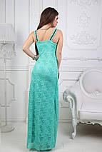 """Вечернее гипюровое макси-платье на бретельках """"Жанна"""" с разрезом и декольте (3 цвета), фото 3"""