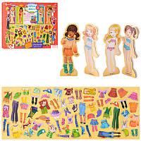 Деревянная игрушка гардероб 1076: 4 модели + одежда