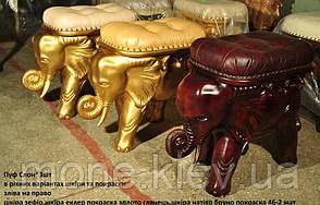 """Пуфик """"Слон"""", фото 3"""