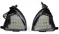 Штатная LED подсветка зеркал Volkswagen Golf 5,Jetta,Passat