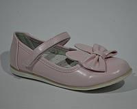 Туфли детские Солнце M1-35 pink (Размеры: 30-37) , фото 1