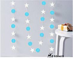 Гирлянда для праздника бело - голубая, 4 метра