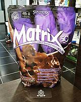 Syntrax Matrix 2,3 kg (perfect chocolate)