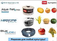 Капельный полив в Николаеве AQUA-TRAXX 5mil ,16MM, 10-40 СМ 4200м/бухта