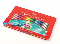 Цветные акварельные карандаши 36 цветов