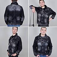Мужская джинсовая куртка оптом!