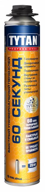 Быстрый и простой монтаж с помощью клей-пены Tytan 60 sekond!!!