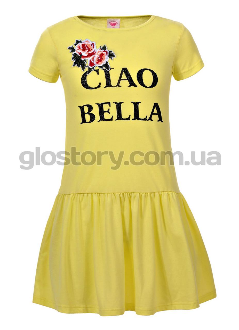 Лёгкое платье для девочки Glo-Story