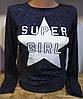 Батник со звездой коттоновый женский Super Girl