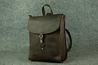 Кожаный женский рюкзак Marchen XL | Винтажный Кофе, фото 1
