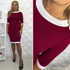 Платье-футляр классическое с манжетом большие размеры коралл, фото 2
