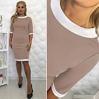 Платье-футляр классическое с манжетом большие размеры капучино