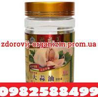 Чесночное масло Big garlic oil общеукрепляющее средство с аллицином Ou Fu Lai 200 капсул