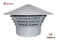 Грибок вентиляционный Capricorn Univent для вытяжных систем D 110 (полипропилен)