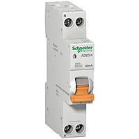 Дифавтомат Schneider АД63-К 1П+Н 20А 30мА С 18мм Тип АС гарантия 12 месяцев