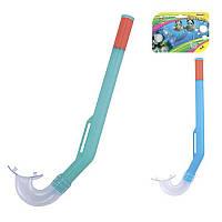Трубка 23010 для плавания, 2 цвета