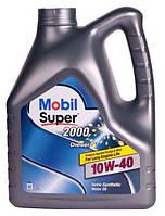 Масло моторное Mobil Super 2000  X1 DIESEL 10W-40 4л