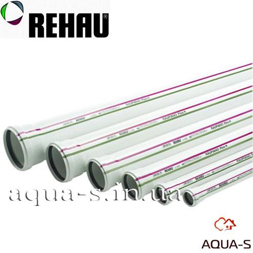 Труба для канализации Rehau Raupiano Plus DN 110x1000 мм. бесшумная ударостойкая (Германия)