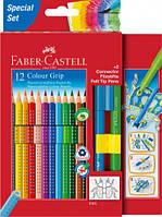 Цветные акварельные карандаши 12 цветов+2 ФЛОМАСТЕРА КАРТОННАЯ КОРОБКА