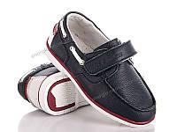 Туфли для мальчиков фирмы Солнце размер(26-31)