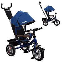 Трехколесный велосипед Turbo Trike M 3113-5A-D синий