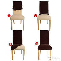 Чехлы на стулья, набор чехлов 6 шт. Цвет в ассортименте