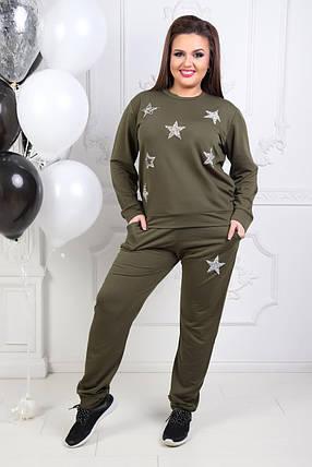 """Женский трикотажный спортивный костюм """"STARS"""" с блестками (большие размеры), фото 2"""