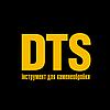 Компания DTS - Инструмент по камню, алмазный инструмент