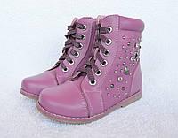 Детская обувь девочки в Украине. Сравнить цены 830d63570396a