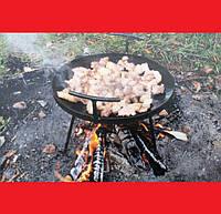 Сковорода для приготовления мяса, картофеля, грибов, рыбы из диска 40с