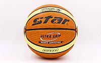 Мяч баскетбольный PU №5 STAR JMC05000Y (PU, бутил, желтый)
