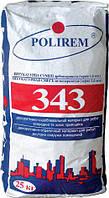 Декоративно-отделочная зернистая штукатурка POLIREM 343 (мелкозернистая, белая)