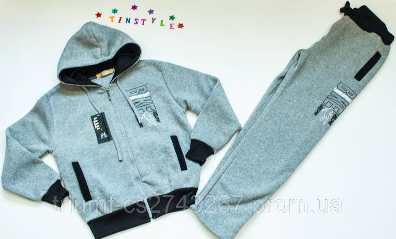 cf053c5d Теплый спортивный костюм для мальчика рост 140-152 см - Интернет -магазин