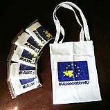 Сумки с логотипом, Сумки для покупок, фото 2