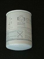 Фільтр для очистки дизельного палива, 400 HS-II-30 (гідроабсорбуючий, до 80 л / хв) CIM-TEK