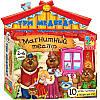 Настольная игра «Магнитный театр. Три медведя» VT3206-10 рус