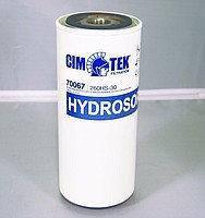 Фільтр для очистки палива, 260 HS-II-30 (гідроабсорбуючий, до 65 л / хв) CIM-TEK