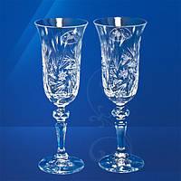 Свадебные бокалы хрустальные (175 мл/2шт.) Julia FS3517