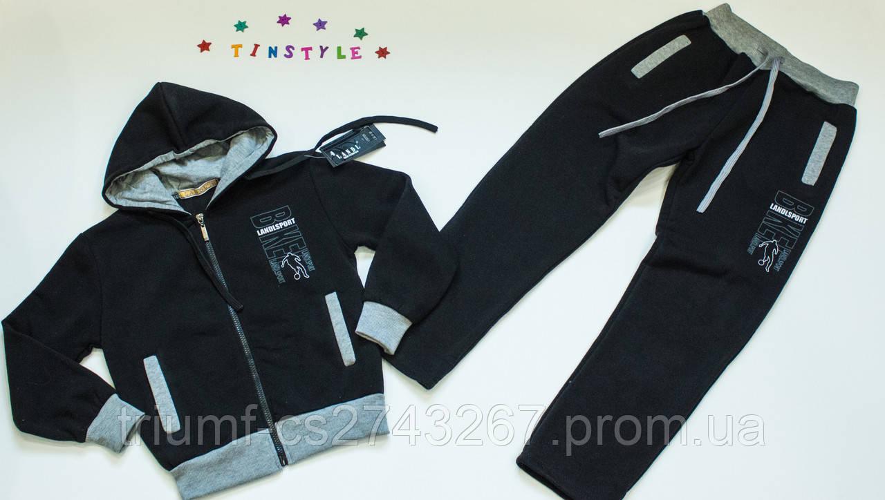 9d915feb Теплый спортивный костюм для мальчика рост 128-140 см - Интернет -магазин