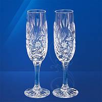 Свадебные бокалы хрустальные (180 мл/2шт.) Julia FS9818