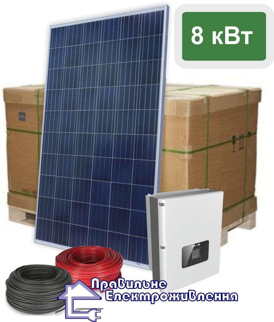 Мережева СЕС - 8 кВт