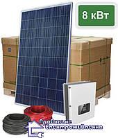 """Сонячна електростанція 8 кВт під """"Зелений тариф"""""""
