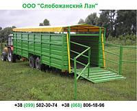 Трейлер скотовоз ТС-9 для перевозки крупного рогатого скота