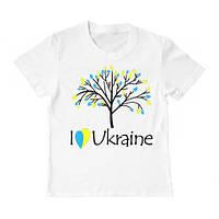 Футболка дитяча Люблю Україну Дерево, фото 1