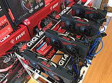 Майнинг ферма  Зенит-2 4xGTX1060 6GB