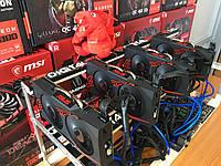 Майнинг ферма  Атлас-5 4xRX570 4GB