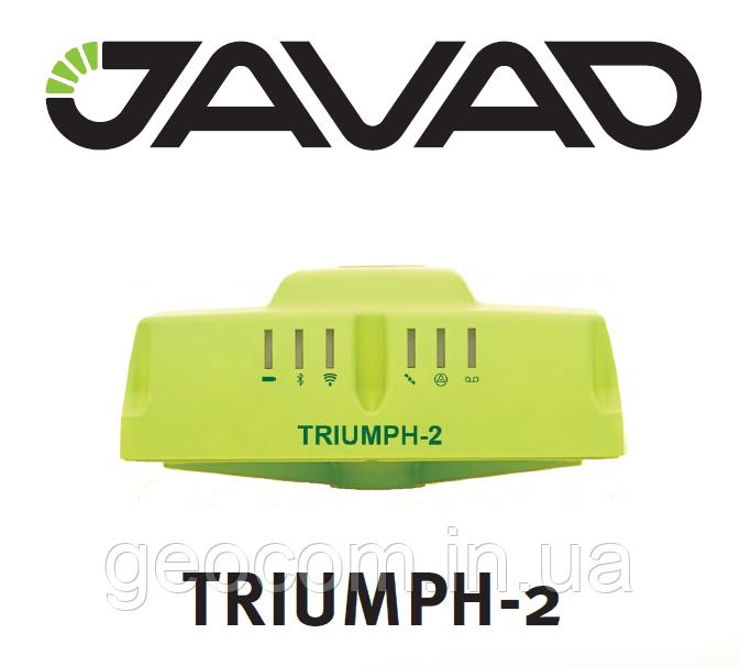 Приемник Javad Triumph-2 RTK