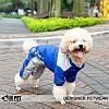 """Комбинезон теплый """"Спорт""""  IS PET. Одежда для собак., фото 3"""