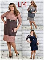 Платье 770309-2 р 42,44,46,48,50,52,54,56,58,60 женское батал серое розовое синее летнее большого размера