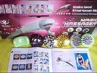 Массажер для тела magic massager 8 in 1